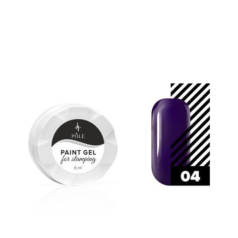 Гель-краска для стемпинга POLE №04 темно-фиолетовая (6 мл.)