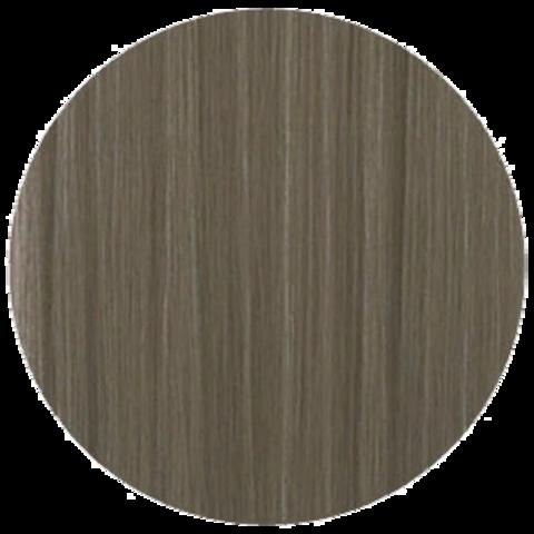Lebel Materia 3D B-8 (светлый блондин коричневый) - Перманентная низкоаммиачная краска для волос
