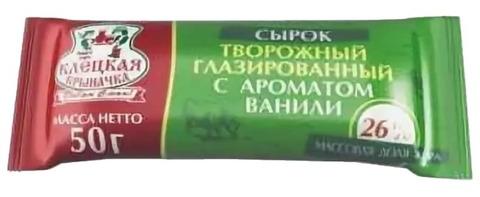 Белорусский сырок творожный глазированный
