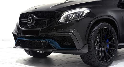Карбоновые накладки переднего бампера   для Mercedes GLE-Coupe 63 AMG