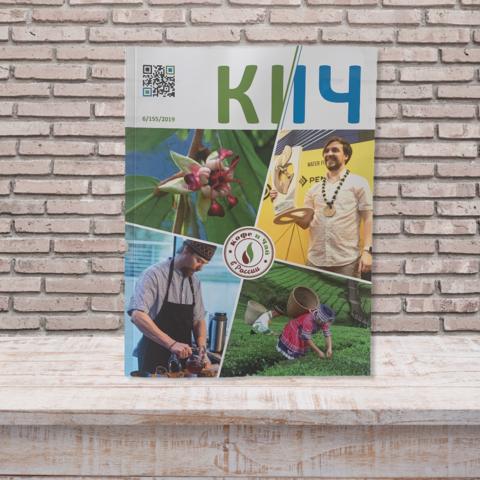 Кофе и Чай в России (КиЧ) №6-2019 (электронный)