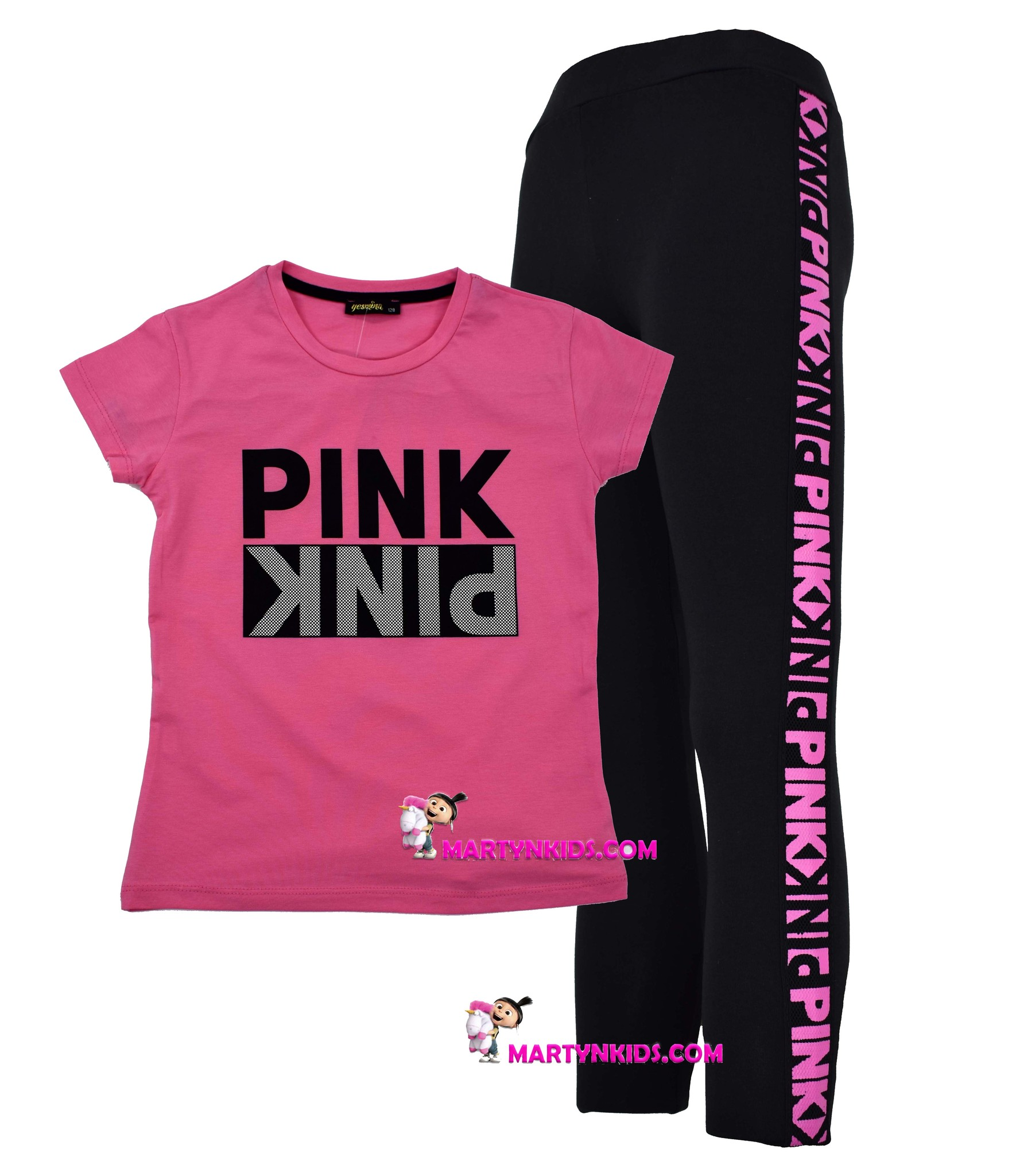 2207 костюм PINK спорт