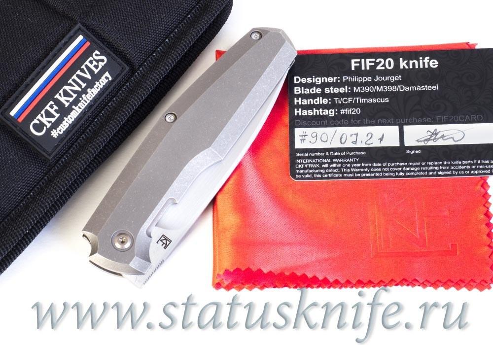 Нож CKF/Philippe Jourget FIF20 Ti 2021 (M390, plain Ti handle)