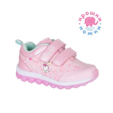 Кроссовки розовые Пудель, Softshell, , Kapika 71226C-1