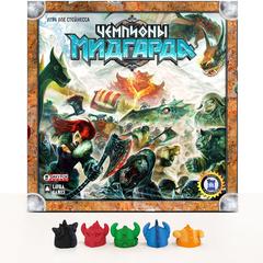 Набор реалистичных шлемов для игры «Чемпионы Мидгарда»