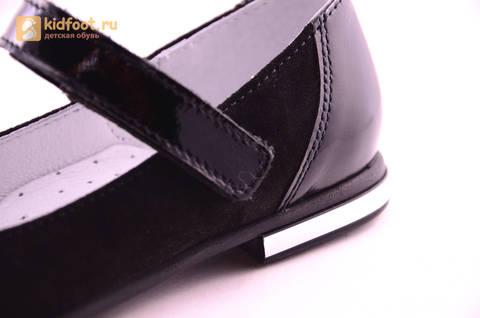 Туфли для девочек из натуральной кожи и велюра на липучке Лель (LEL), цвет черный. Изображение 14 из 17.