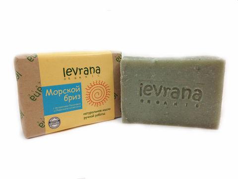 Levrana, Натуральное мыло ручной работы Морской бриз, 100гр