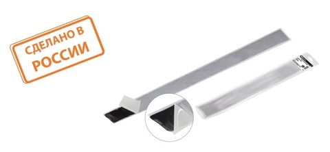 Герметик кабельный ГКВ TDM