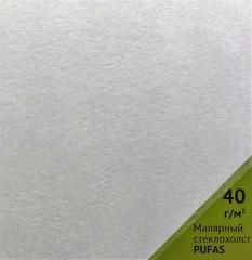 Малярный стеклохолст Pufas 40 гр/м2