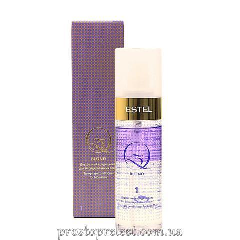 Estel Q3 Blond Spray - Двофазний кондиціонер для блондованого волосся