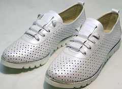Женские кожаные спортивные туфли с перфорацией Mi Lord 2007 White-Pearl.