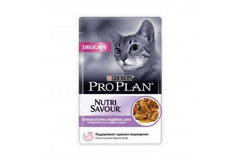 Консервы Purina Pro Plan Delicate для кошек с чувствительным пищеварением, индейка в соусе,  85 г