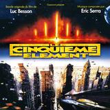 Soundtrack / Eric Serra: Le Cinquieme Element (2LP)