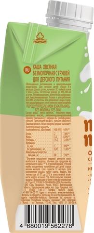Каша nemoloko безмолочная овсяная с грушей (с 8 месяцев) 250 мл