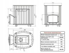 Печь Калита Дружина (Чугунный тоннель с чугунной дверью)