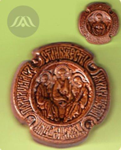 Аромакулон ручной работы «Ладанка – Троица»