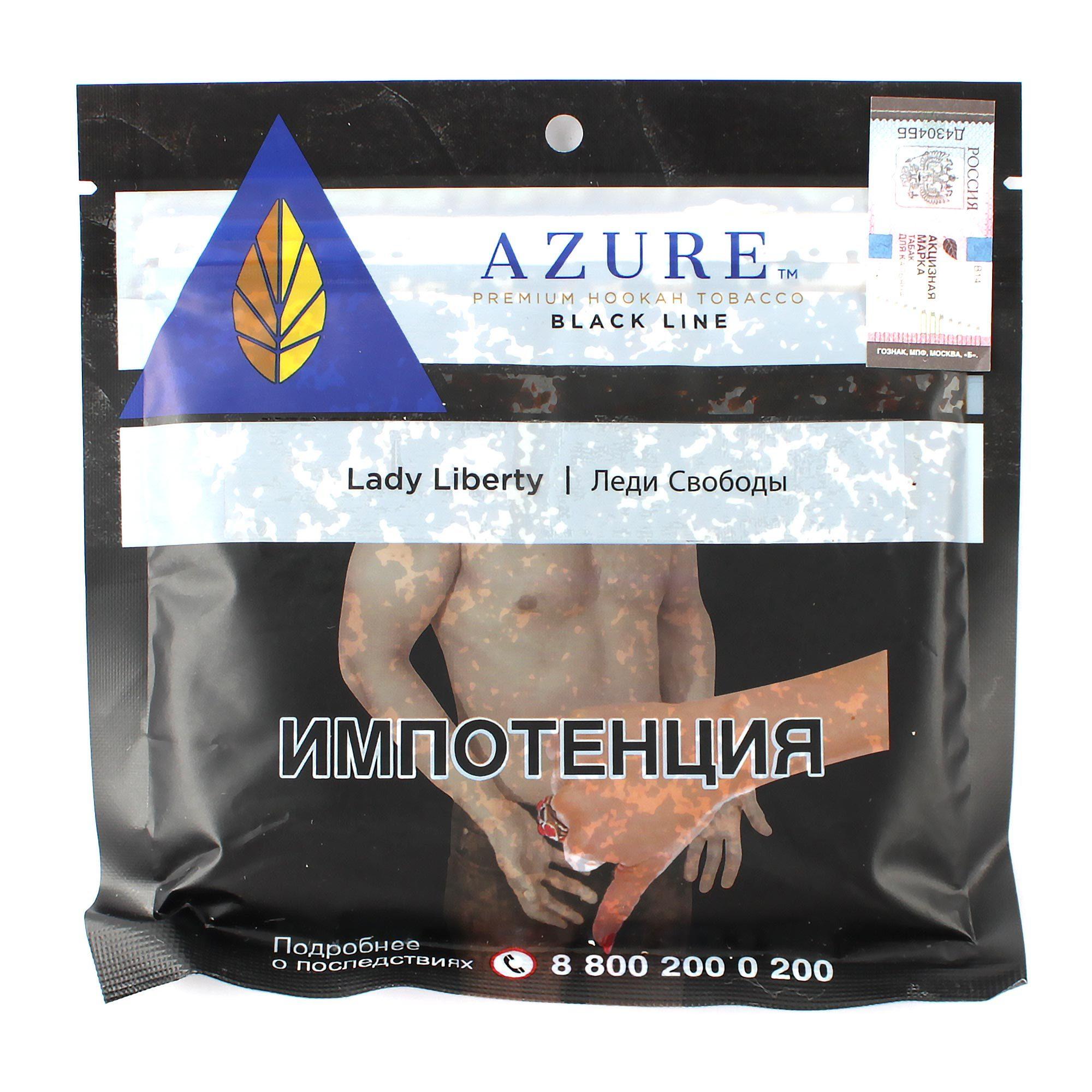 Табак для кальяна Azure Black Line Lady Liberty 100 гр