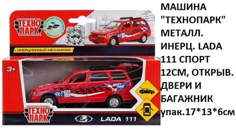 Машина мет. SB-16-67-S-WB Лада 111 спорт (СБ)