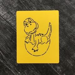 Динозавр №11 в яйце