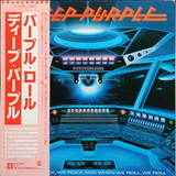 Deep Purple ‎/ When We Rock, We Rock And When We Roll, We Roll (LP)