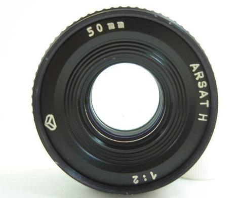 Объектив ARSAT-H 50 mm f/ 2
