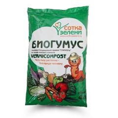 """Биогумус """"Сотка зелени"""" конский (4 л)"""