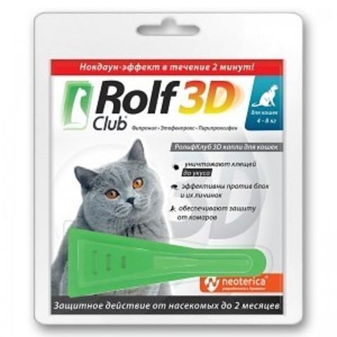 Рольф Клуб (Rolf Club) 3D для кошек от 4 до 8 кг   1 пип.