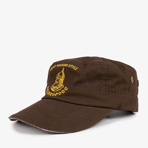 "Dark Brown cap  The Don  ""Autumn conscription"""