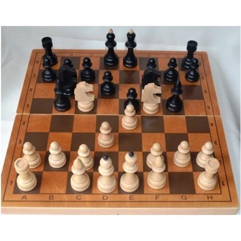 Шахматы Гроссмейстерские (бук тонированные)