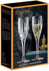 Набор из 2-х бокалов для шампанского Champagne Noblesse, 160 мл, фото 3