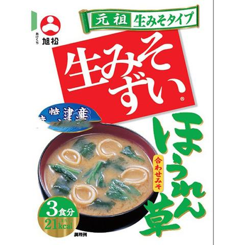 Мисо-суп  Шпинат 3 порции 45,3гр