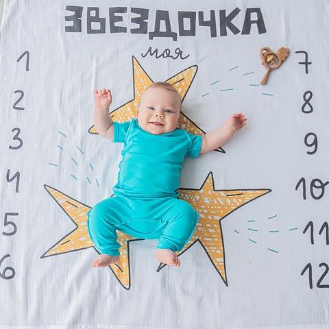 Muslin diaper 118*118 - Little Star