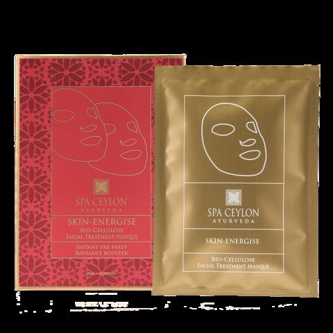 """Биоцеллюлозная, цитрусовая маска для сияния кожи """"СЧАСТЛИВАЯ КОЖА"""" (2х30мл)"""