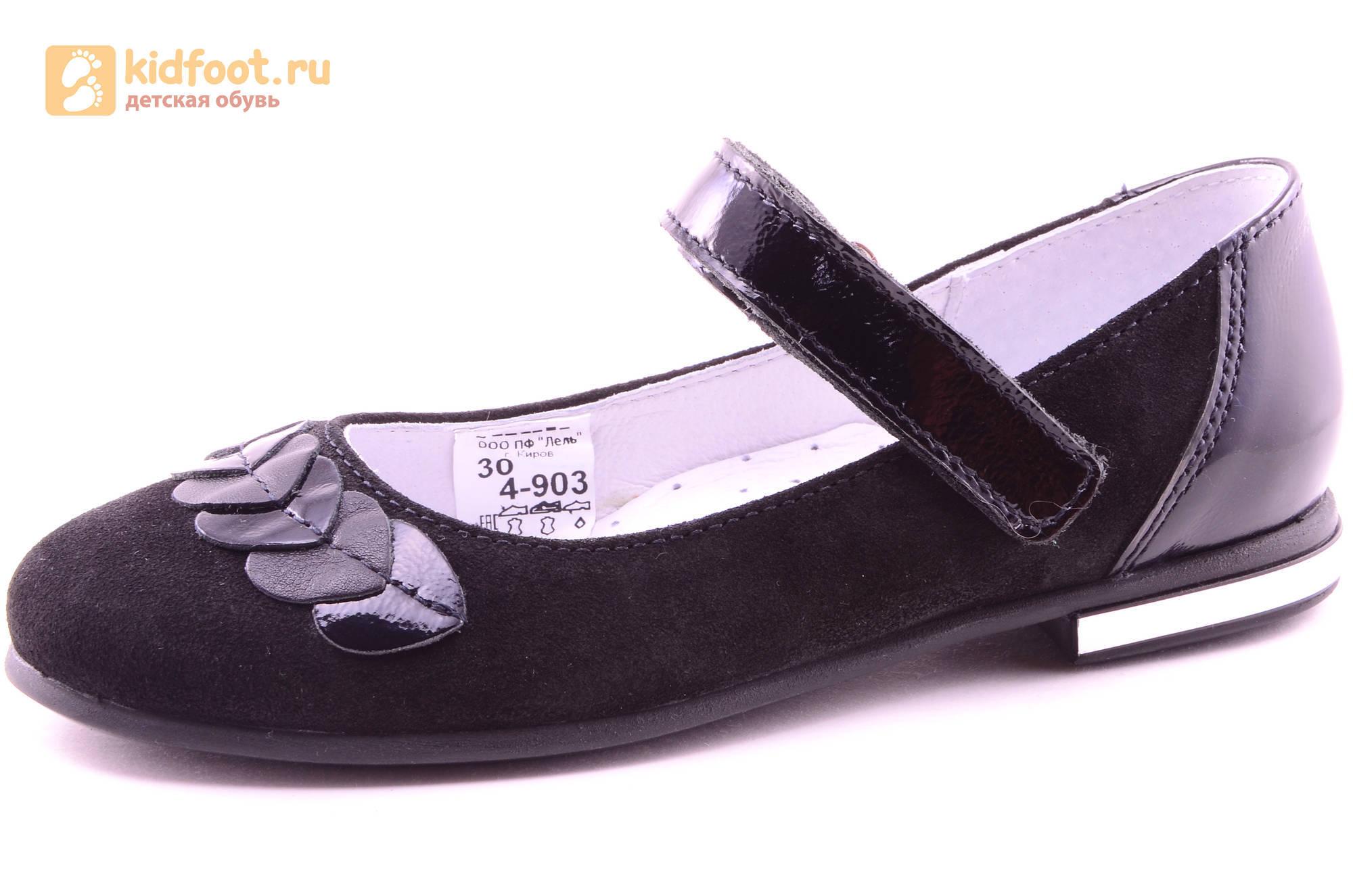 Туфли для девочек из натуральной кожи и велюра на липучке Лель (LEL), цвет черный
