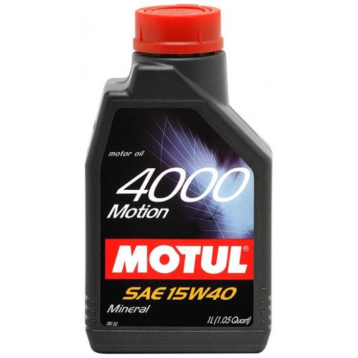 Motul 4000 Motion 15W40 Минеральное моторное масло