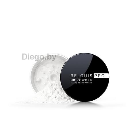 Пудра фиксирующая прозрачная Relouis PRO HD powder