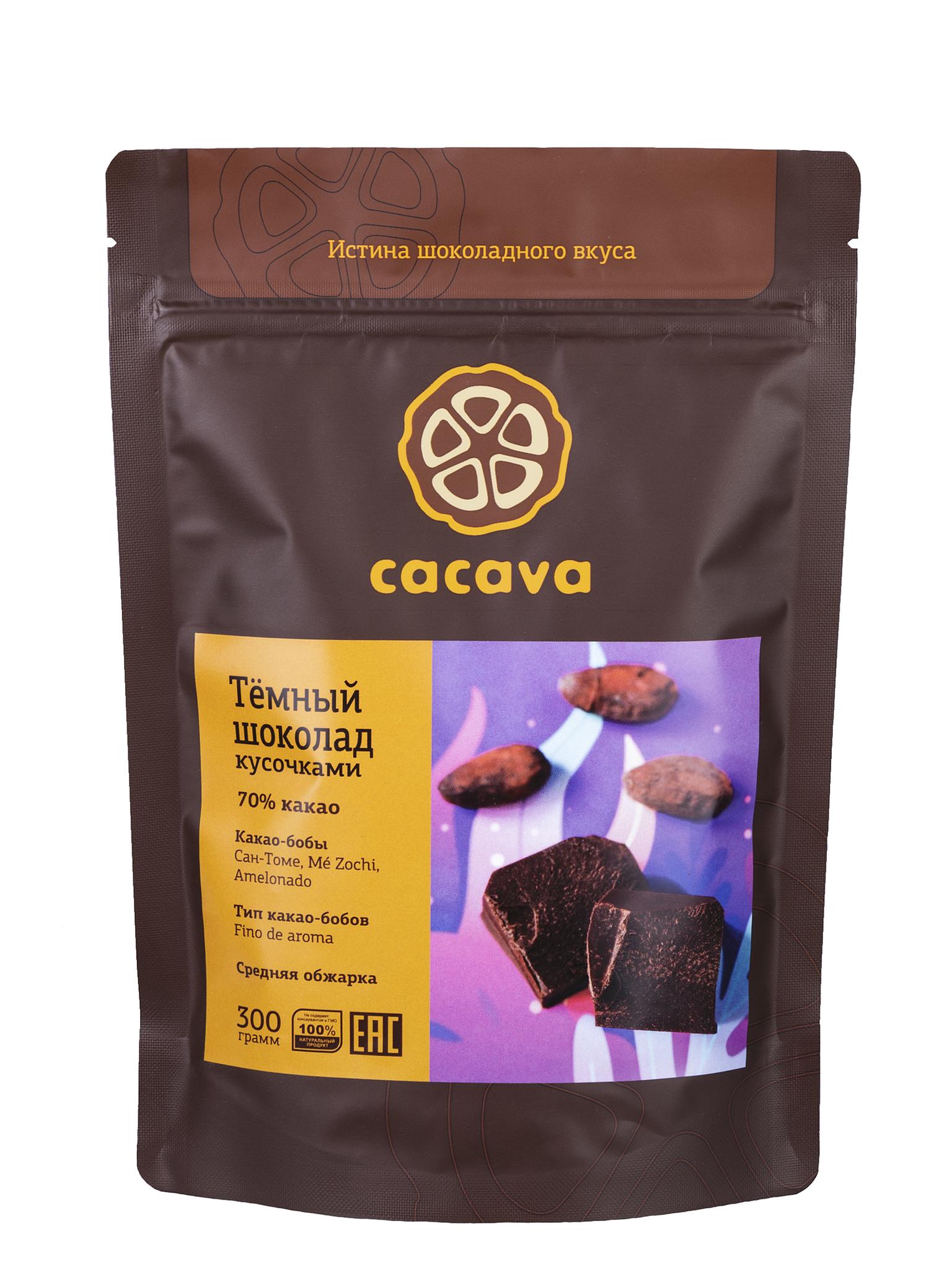 Тёмный шоколад 65 % какао (Сан-Томе), упаковка 300 грамм