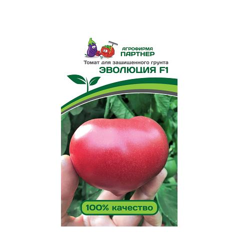 Эволюция F1 10шт 2-ной пак томат (Партнер)