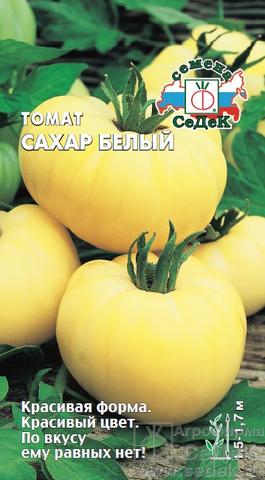 Семена Томат Сахар белый
