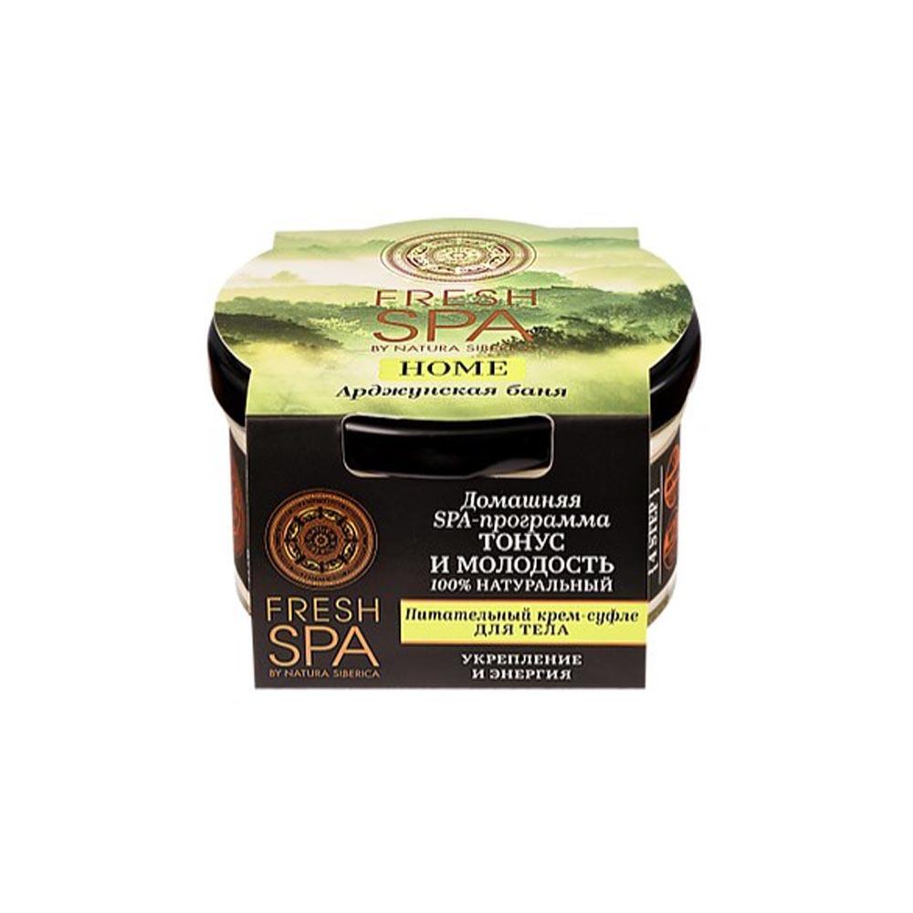 Крем-суфле для тела питательное Fresh SPA Home Арджунская баня