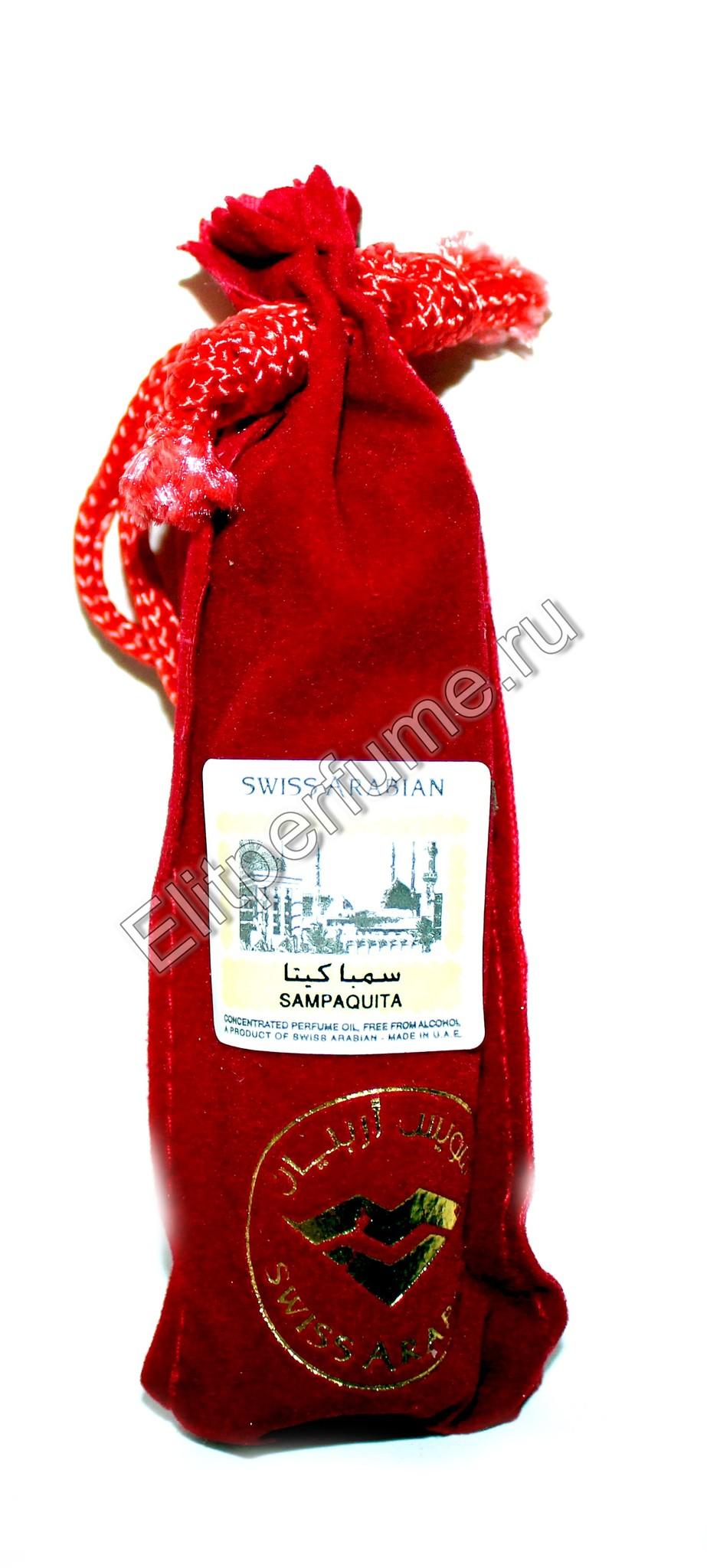 Sampaquita Сампакуита 10 мл арабские масляные духи от Свисс Арабиан Swiss Arabian
