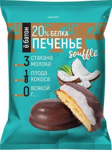 Ё батон печенье с суфле кокосовое 50 г