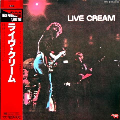Cream / Live Cream (LP)