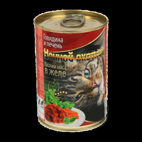Ночной охотник Консервы для кошек с говядиной и печенью кусочки в желе (Банка)