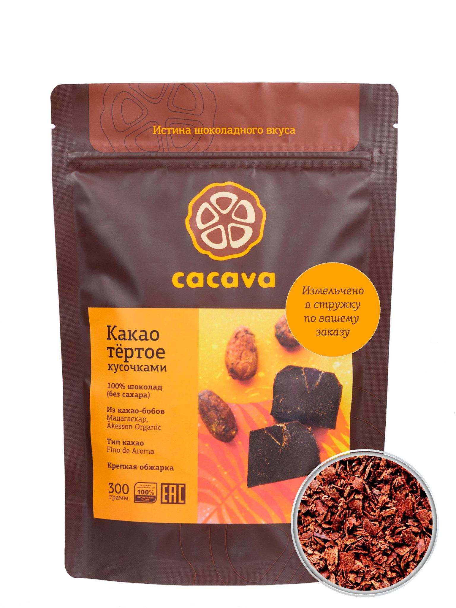 Какао тёртое в стружке (Мадагаскар, Åkesson), упаковка 300 грамм