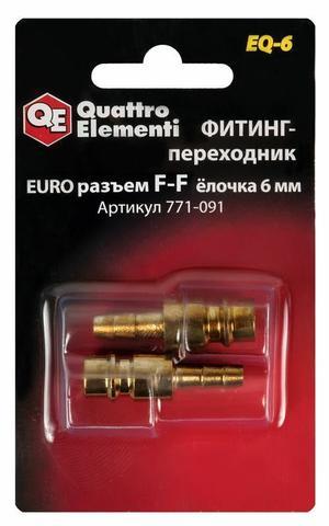 Фитинг-переходник QUATTRO ELEMENTI EQ-6, соединение папа EURO - папа елочка 6 мм, ( 2 шт ) (771-091)