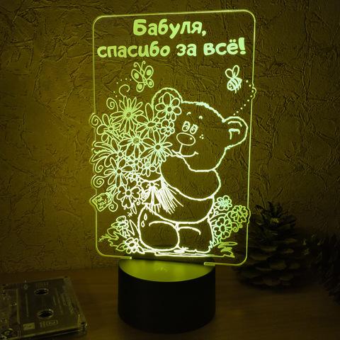 Светильник Медвежонок с букетом 2 (текст ваш)