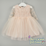 Платье (вышивка)