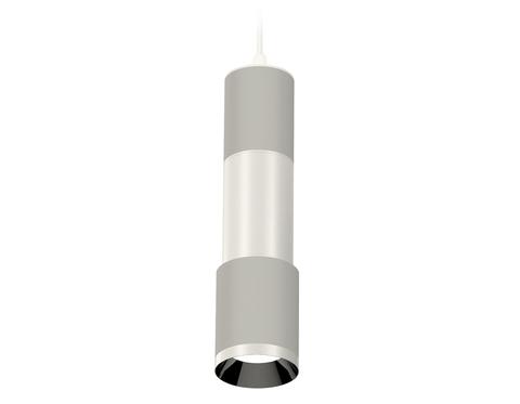 Комплект подвесного светильника XP7423001 SGR/PSL серый песок/серебро полированное MR16 GU5.3 (A2301, C6314, A2060, C6325, A2030, C7423, N7032)