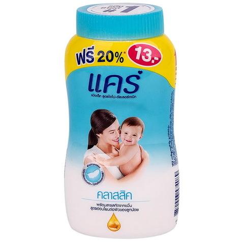 Присыпка-тальк для младенцев и детей Classic Care, 60 гр.